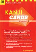 Kanji Cards Volume 3