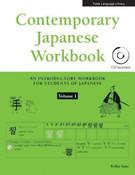 Contemporary Japanese Workbook Volume 1 + CD