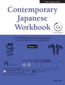 Contemporary Japanese Workbook Volume 2 + CD