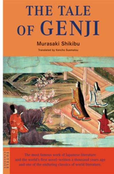 Tale of Genji Novel