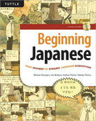 Beginning Japanese + CD