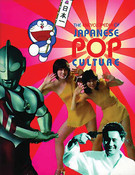 Encyclopedia of Japanese Pop Culture