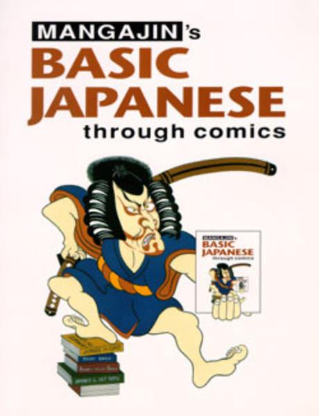 Basic Japanese Through Comics Book 1