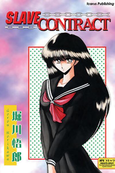 Slave Contract Manga