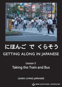Getting Along in Japanese DVD 3