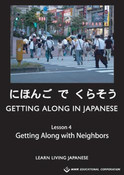 Getting Along in Japanese DVD 4
