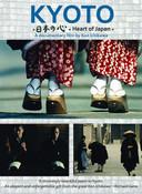 Kyoto Heart of Japan DVD