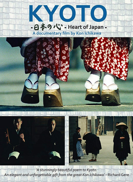 Kyoto Heart of Japan DVD