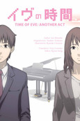 Time of Eve Another Act Novel