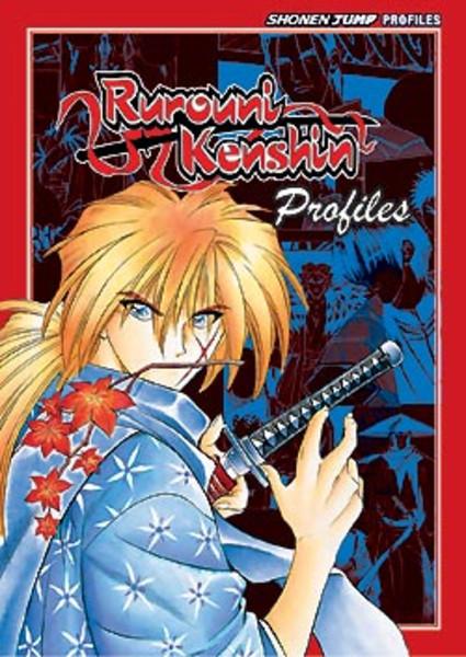 Rurouni Kenshin Profiles Artbook