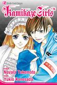 Kamikaze Girls Manga