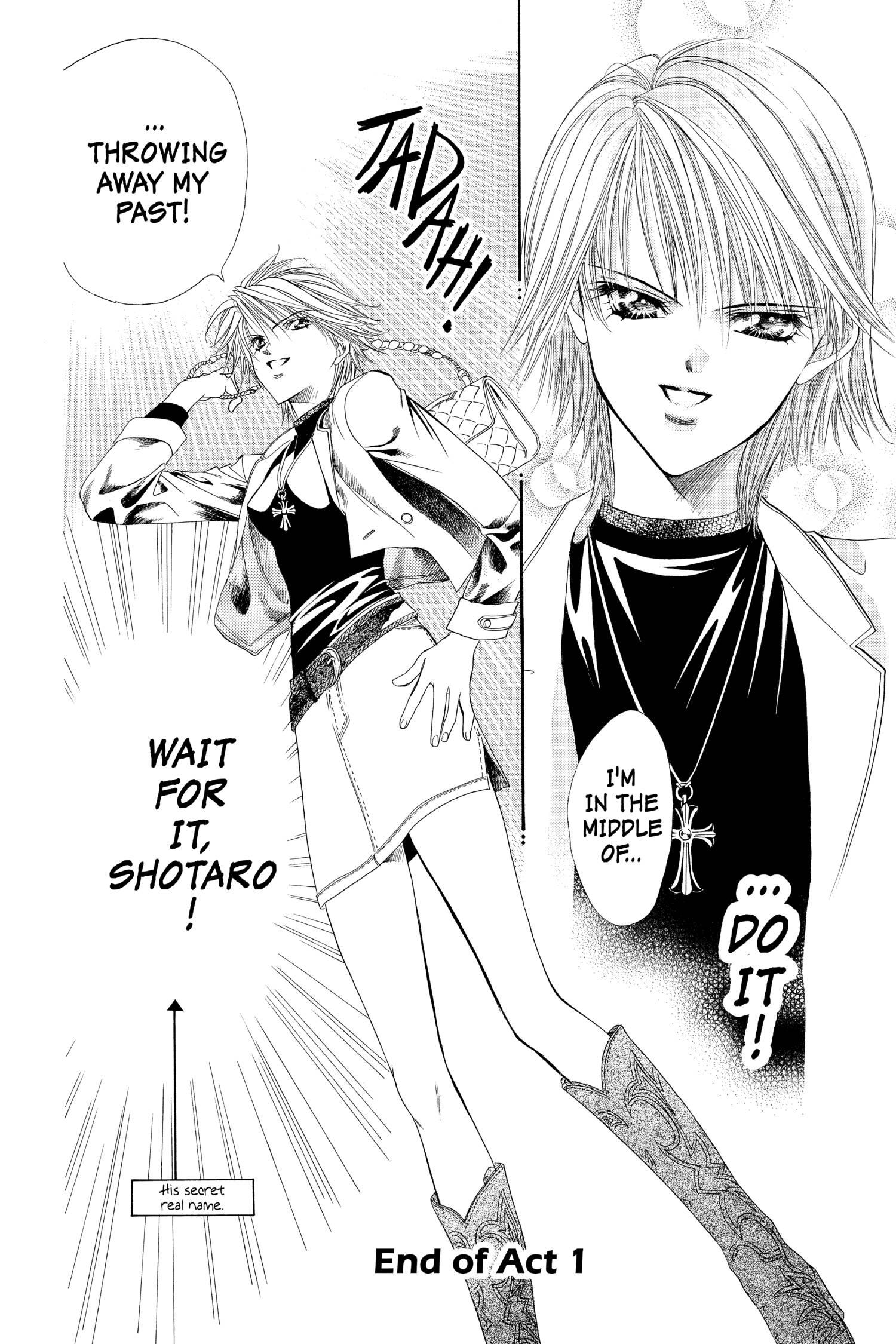 skip beat  manga volume 1