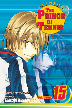 Prince of Tennis Manga Volume 15