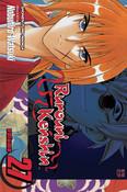 Rurouni Kenshin Manga Volume 27