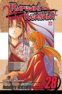 Rurouni Kenshin Manga Volume 28