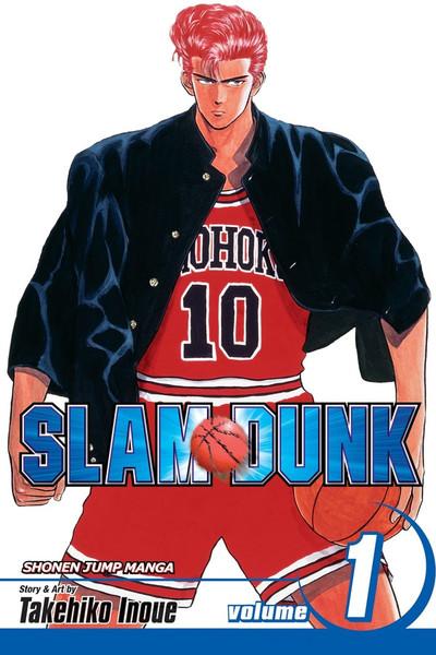 Slam Dunk Manga Volume 1