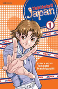 Yakitate!! Japan Manga Volume 1