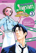 Yakitate!! Japan Manga Volume 3