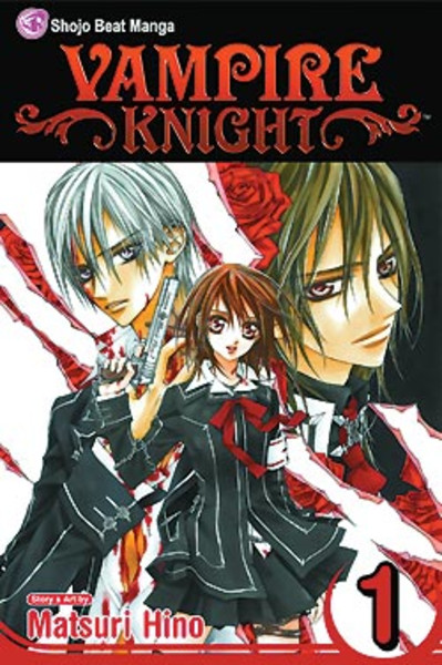 Vampire Knight Manga Volume 1