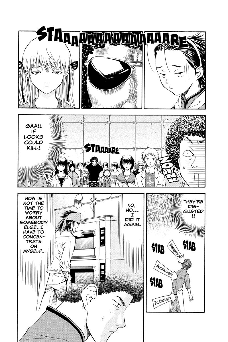 Yakitate!! Japan Manga Volume 7