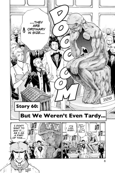 Yakitate!! Japan Manga Volume 8