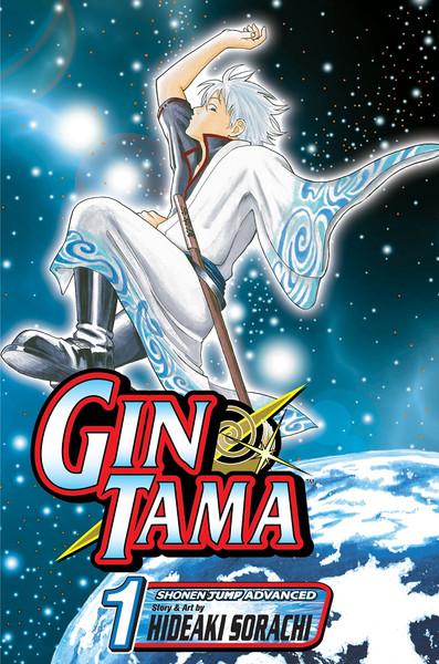 Gin Tama Manga Volume 1
