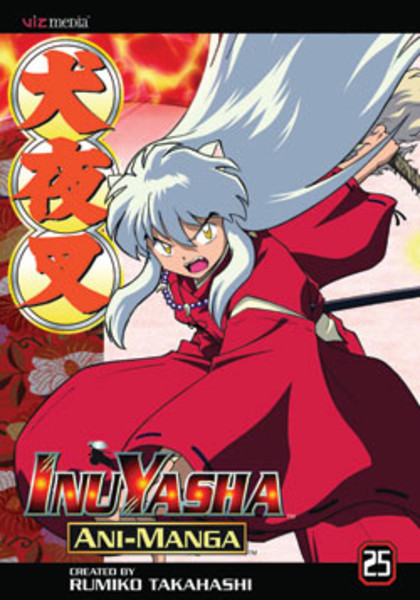 Inuyasha Series
