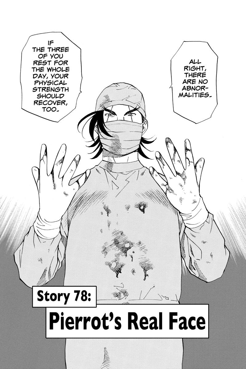 Yakitate!! Japan Manga Volume 10