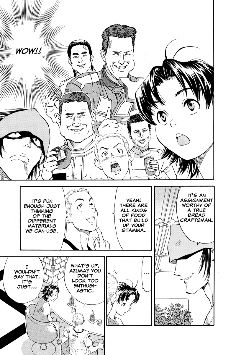 Yakitate!! Japan Manga Volume 11