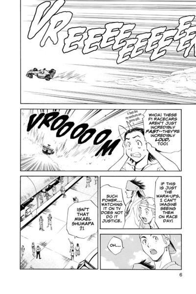 Yakitate!! Japan Manga Volume 12