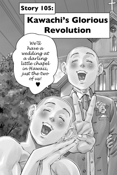 Yakitate!! Japan Manga Volume 13