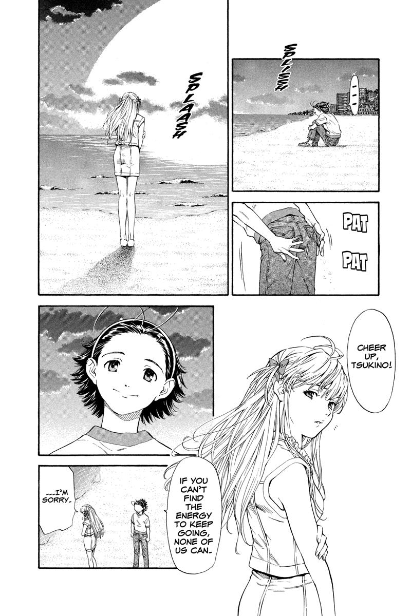 Yakitate!! Japan Manga Volume 15