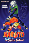 Naruto Official Fanbook