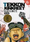 Tekkon Kinkreet Manga Black & White
