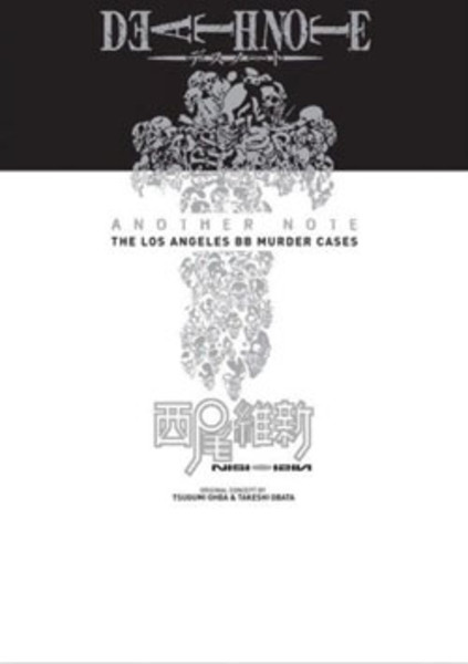 Death Note Another Note Novel