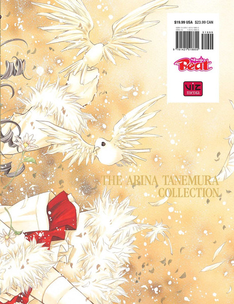 The Arina Tanemura Collection The Art of Full Moon