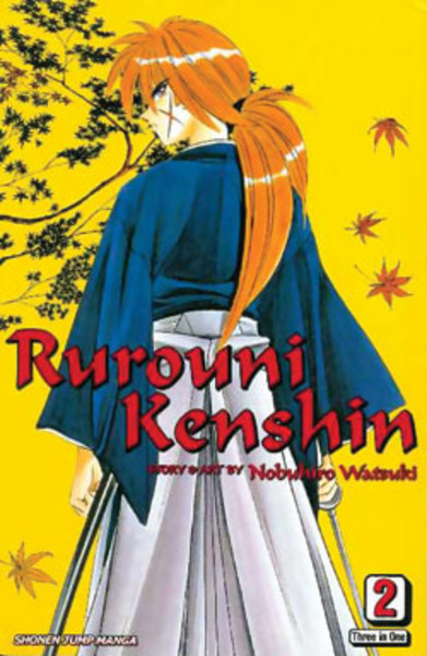 Rurouni Kenshin BIG Edition Manga Volume 2