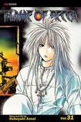 Flame of Recca Manga Volume 31