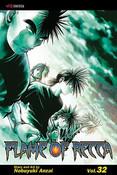 Flame of Recca Manga Volume 32