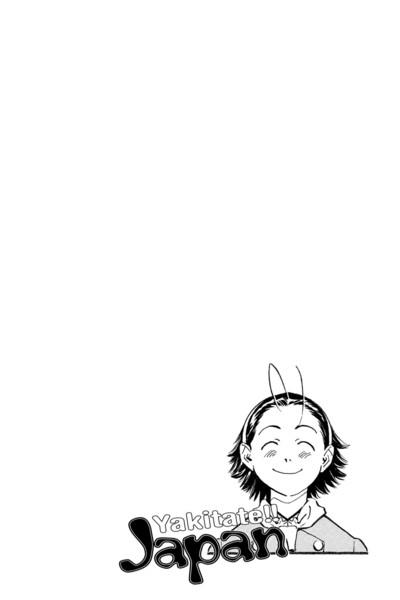Yakitate!! Japan Manga Volume 16
