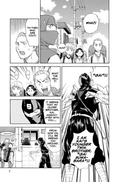 Yakitate!! Japan Manga Volume 17