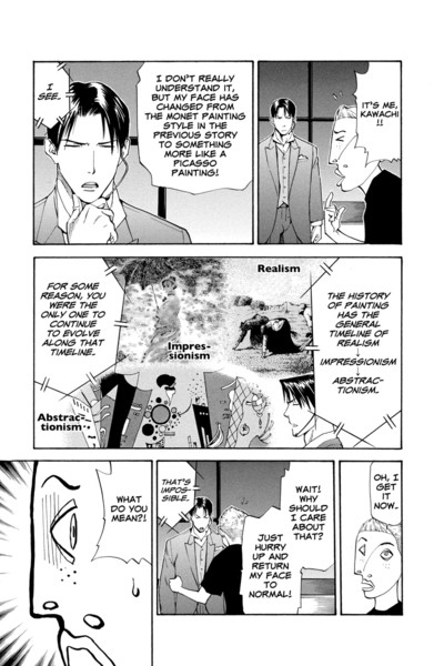 Yakitate!! Japan Manga Volume 19