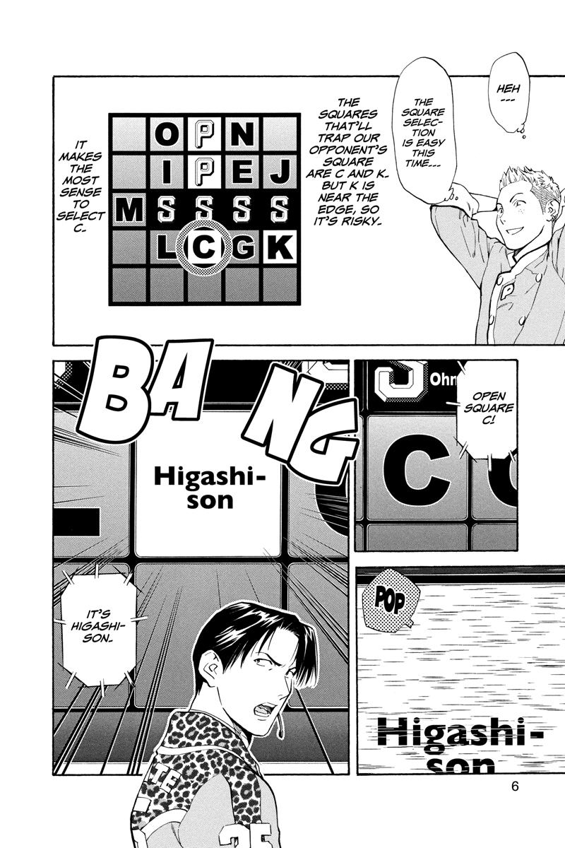 Yakitate!! Japan Manga Volume 20