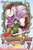 Fushigi Yugi Genbu Kaiden Manga Volume 7