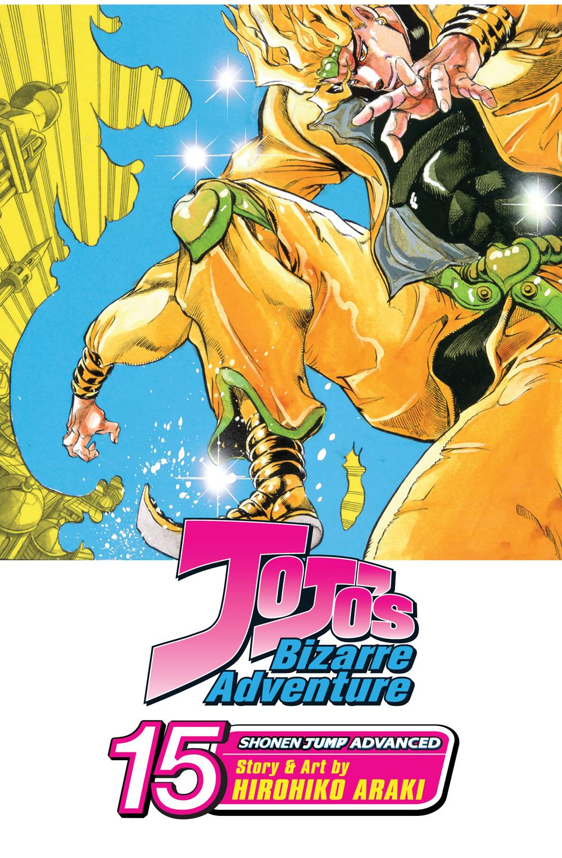 JoJo's Bizarre Adventure Manga Volume 15