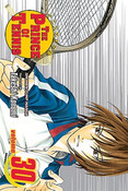 Prince of Tennis Manga Volume 30