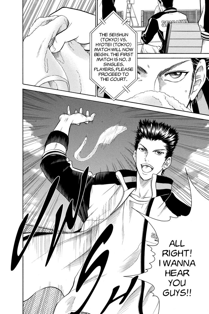 Prince of Tennis Manga Volume 32