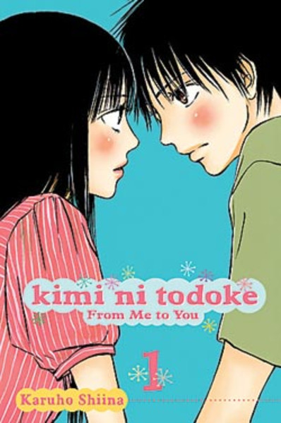 Kimi Ni Todoke From Me To You Manga Volume 1