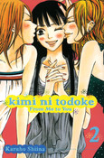 Kimi ni Todoke From Me to You Manga Volume 2