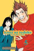 Kimi ni Todoke From Me to You Manga Volume 5